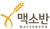농업회사법인(주)맥소반